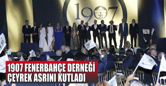 1907 Fenerbahçe Derneği çeyrek asrı kutladı