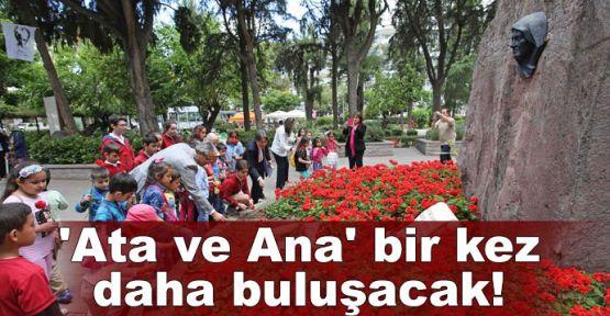 Anıtkabir'den Zübeyde Ana'ya çiçekler gelecek