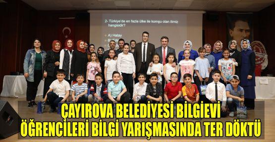 Çayırova Belediyesi Bilgievi öğrencileri bilgi yarışmasında ter döktü