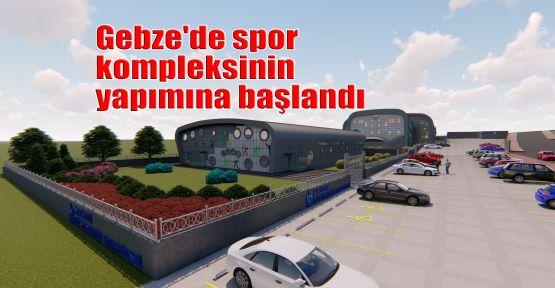 Gebze'de spor kompleksinin yapımına başlandı
