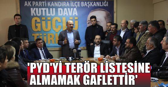 Işık: PYD'yi terör listesine almamak gaflettir