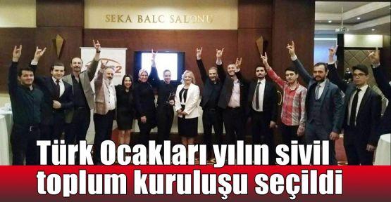 Türk Ocakları yılın sivil toplum kuruluşu seçildi