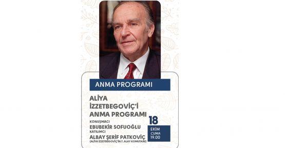 Aliya İzzetbegoviç, Gebze'de anılacak