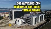 300 yataklı Gölcük Yeni Devlet Hastanesi tamamlanıyor