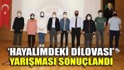 'Hayalimdeki Dilovası' yarışması sonuçlandı